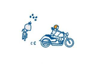 バイクの短パンは怖い