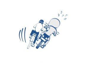 自転車の動きには注意