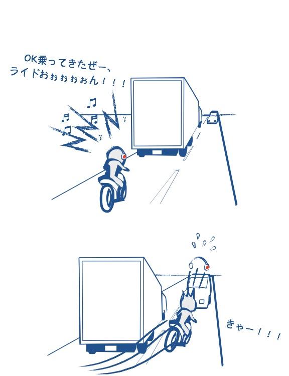 バイクで音楽を聴くときは注意