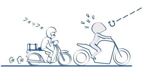 バイクお公道デビュー最初はカブに煽られる