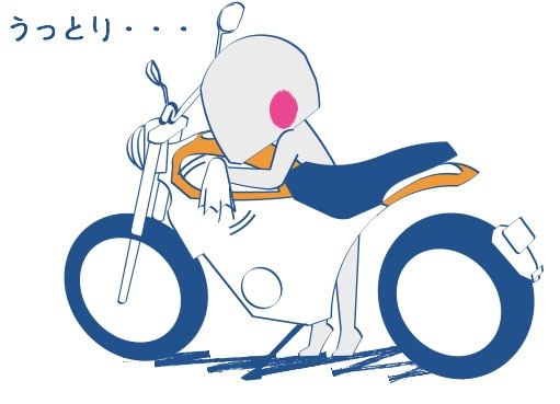 バイクはおもちゃとしても楽しい