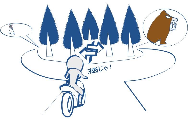 どっちにいくか決めるのもバイクの楽しみ