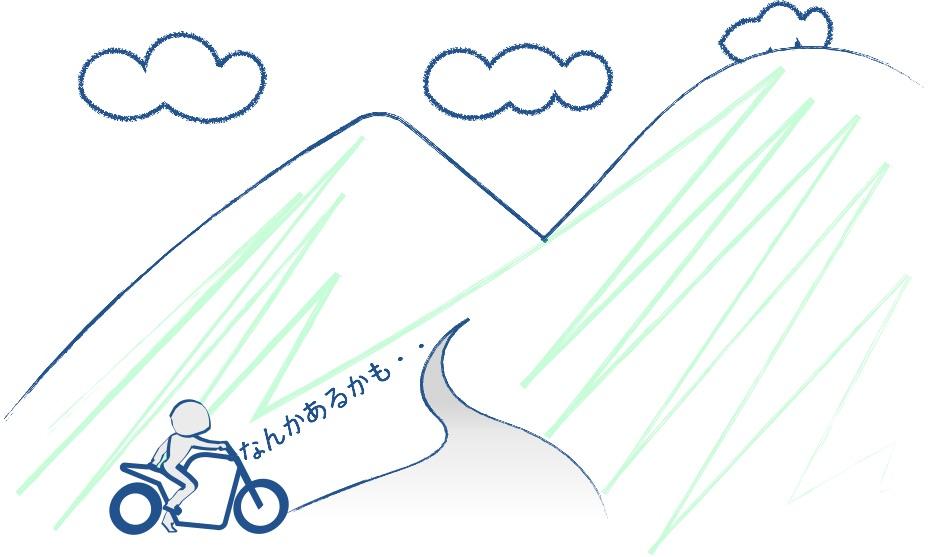 バイクで脇道に入るのは楽しい