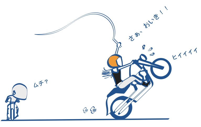 バイクは彼氏?