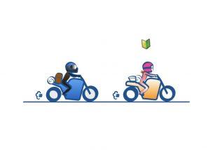 バイク初心者が走るのは前?後ろ?