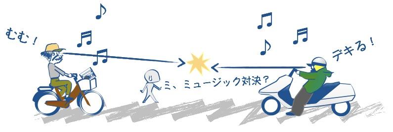 ミュージックにいちゃんVS歌謡ジジィ