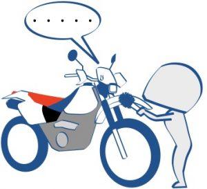 バイクの公道デビュー