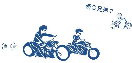 バイクにのる雨宮兄弟の画像