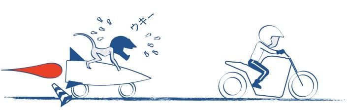 オンロードバイクはロケットみたいの絵の図