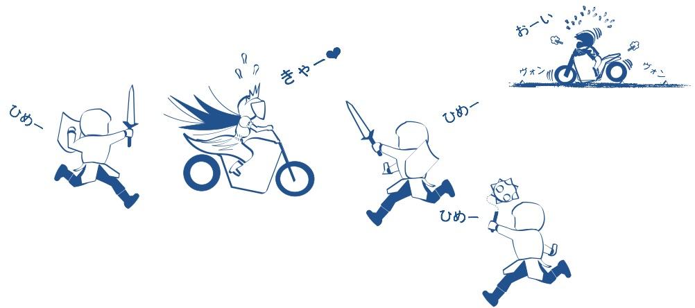 二輪教習_姫を助ける教官たちの絵の図