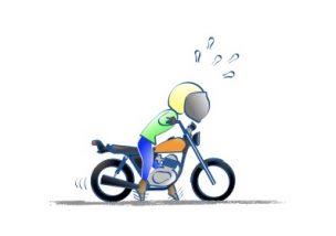 バイク初心者は怖いことがいっぱいの絵の図