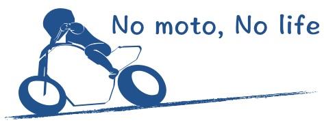 バイクのない人生なんてありえないの絵の図
