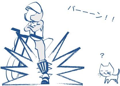 ゴツいブーツは二輪教習に有効