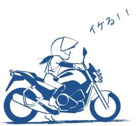 諦めなければバイクの免許は取れる