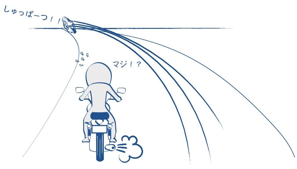 ツーリングで先導車速すぎ