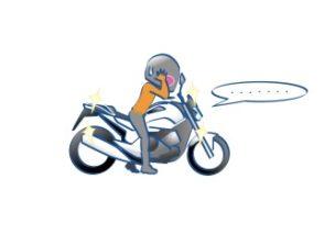 バイクへの向き合い方5つの図