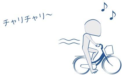 二輪教習_バイクを自転車みたいに乗るの図