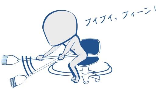 エア二輪教習の図