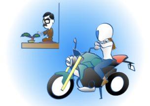 旦那がバイクにヤキモチの図