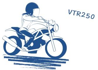 VTR250の図