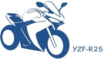 YZF-R25の図