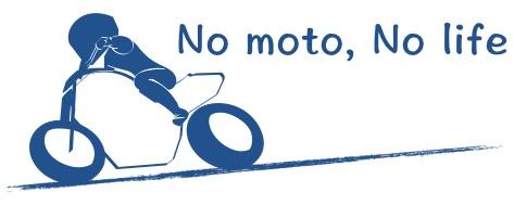 no_moto_no_life