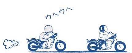 自分と同じバイクを見ると嬉しい