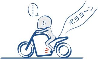 バイクで1速に入れる音がいい