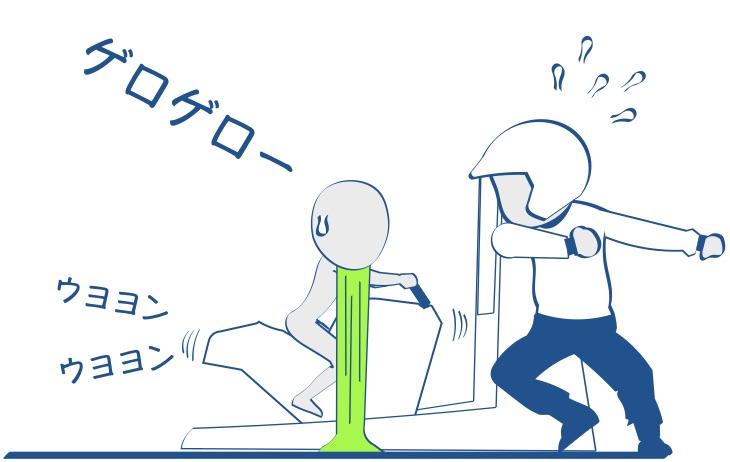 二輪教習のシュミレーターは酔うの図