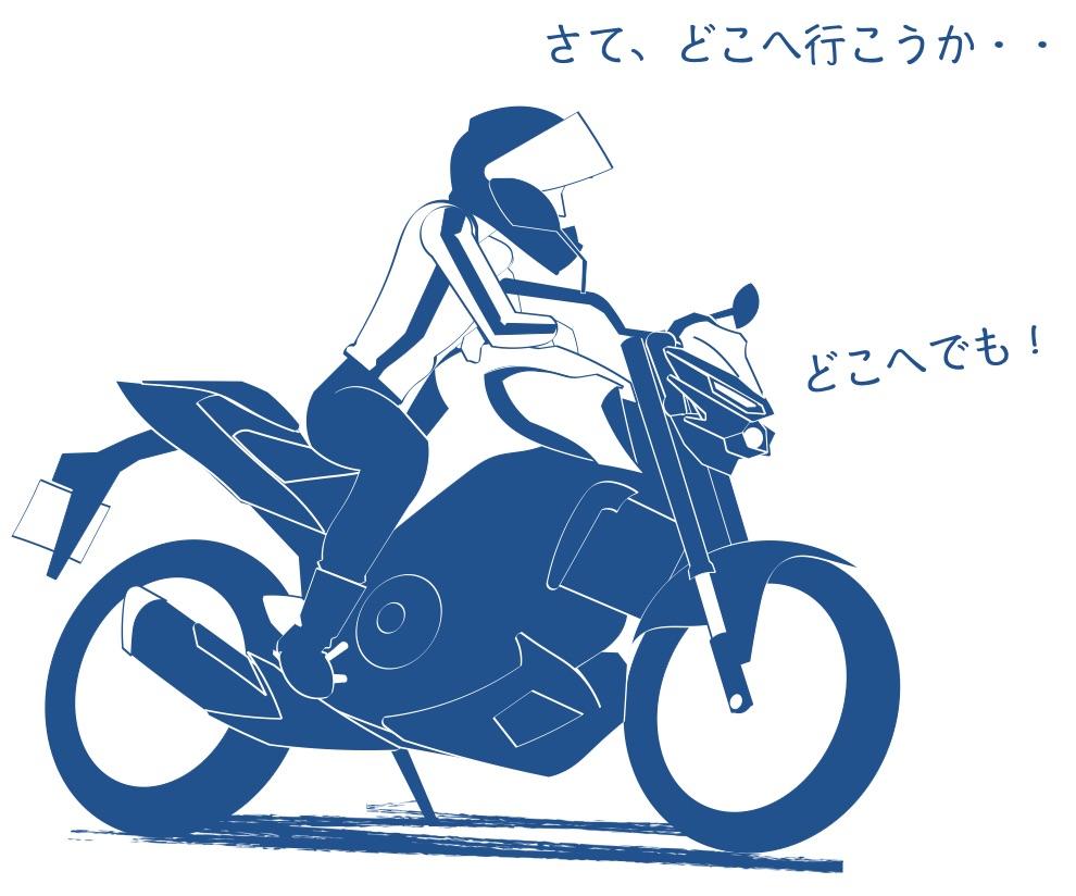 バイクはあなたの人生を変えるかもの図