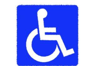 障害者用駐車枠にバイクが!